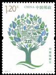 2019-4 中国植树节