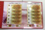 LTZ43 人民币发行七十周年纪念钞(标准十连全程无47含222)赠送豪华册
