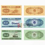 WGZB2899-A 第三套人民币(1分、2分、5分)3枚一套