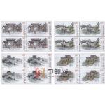 2019-10 中国古镇(三)(四方连)