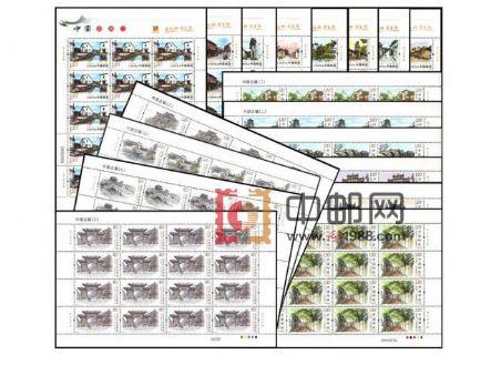 中国梦二大板票_ZH-108 中国古镇大版票一、二、三组合售 中邮网[集邮/钱币/邮票 ...