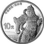 2019年世界遗产(平遥古城)30克圆形银质纪念币