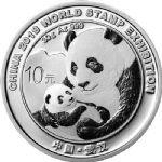 2019世界集邮展览熊猫加字30克银质纪念币