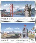 2019-18 川藏青藏公路建成通车六十五周年