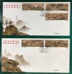 S分 《2019-16 五岳图》北京市分公司首日封