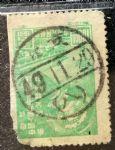 纪念邮票旧一枚