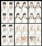 2019-26 古代思想家(二)(四方�B)