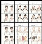 2019-26 古代思想家(二)(�S�四方�B)