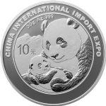 2019年中国国际进口博览会熊猫加字30克银质快播电影网币