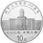 2019年南开大学建校100周年30克圆形银质快播电影网币
