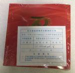 ZZB-1273 中华人民共和国成立70周年快播电影网币(康银阁装帧)20册装原包