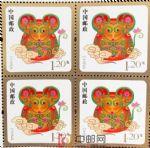 2020-贺年专用邮票《贺新禧、金鼠送福》(1枚1套))(四方连)