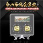 RD245-E PCCB2019泰山快播电影网币鉴定套装盒(二枚装)送支架805509