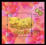 HK2019-1 生肖猪年(丝绸小型张)