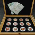 十二生肖1盎司彩色�A形生肖�y�盘籽b(2009年-2020年)