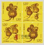 YPJ-7 2019-1《庚子年(鼠票)》邮票金(2克)