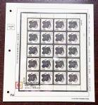 RC187-P 菲勒高档2019年贺年专用邮票《贺新禧、金鼠送福》定位页(1页)