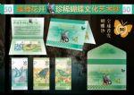 《蝶舞花开》香港新版50元珍稀蝴蝶文化艺术钞