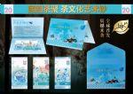 《�F�A茶聚》香港新版20元茶文化��g�n