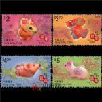 HK2020-1 生肖鼠年