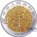 2020年吉祥文化(金玉�M堂)8克金4克�y�A形�p金�偌o念��