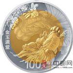 2020年吉祥文化(金玉满堂)8克金4克银圆形双金属纪念币