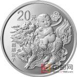 2020年吉祥文化(麒麟送子)60克圆形银质纪念币