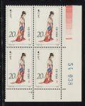 T69(12-9)��底��色�酥苯沁�四方�B