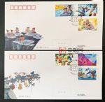 S�2020-12 葫�J兄弟(中��集�]�公司)