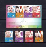 HK2020-4+M 女青年会百周年票+小型张
