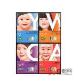 HK2020-4 女青年会百周年