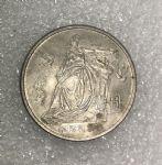 LT4-1 国际和平年纪念币(流通品相)