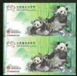 WGZB2904-C 大熊�走向世界150周年�o念券(�p�B)