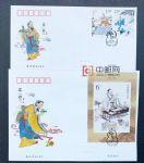 S分2020-18 华佗票+张(北京市分公司首日封)