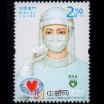AM2020-7 抗击疫情