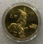 JNZ-430 1998年生肖兔纪念章(沈阳造币厂)原盒