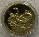 JNZ-432 2001年生肖蛇纪念章(沈阳造币厂)原盒