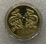 JNZ-431 2000年生肖龙纪念章(沈阳造币厂)原盒
