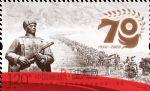 2020-24 中国人民志愿军抗美援朝出国作战70周年