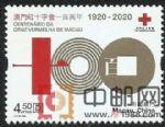 AM2020-6 红十字会一百周年