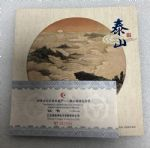 ZZB-1315 世界文化和自然遗产――泰山普通纪念币(康银阁装帧)证书靓号:88