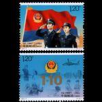 2021-3 中国人民警察节