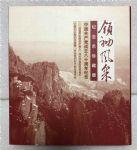 ZZB-1321 领袖风采纪念币珍藏册-中国共产党成立八十周年纪念