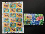 WG00015 新加坡2003曼谷邮票博览会小版+小型张