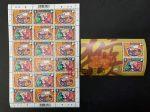 WG00014 新加坡2004香港邮票博览会小版+小型张