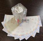 2021年3元贺岁银质纪念币(10枚桶装)