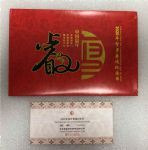 ZZB-1322 二�鼠�o念�牛�康�y�w�b��)�n�88