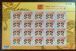 WG00017 特566 新年�]票-��年(大版票���)(2011年)