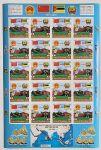 莫桑比克�l行 �和下西洋600周年小版票