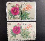 WG00035 �合�l行 1997-17 花卉(T)(中��和新西�m�合�l行)